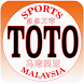 Sports Toto 4D Malaysia Live by App 4 Daily Life