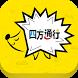 Phone 瘋訂房 – 線上客服訂房 by EasyTravel