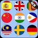All Language Translator Free by Best 2017 Translator Apps