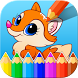 Zoo Animal Kids Coloring Games