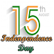 Independence Day SMS And Image by PRACHI INFOTECH