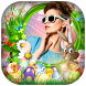 Easter Photo Frame Editor 2017 by Selfie Photo Collage Maker