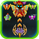Space Attack : Alien Shooter by Amber Games Studio