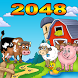 2048 Kids - Barnyard by Geek Apps