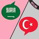 Arabic Turkish translator by Live Radio Music