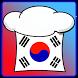 Korean Cooking Recipes by Jawabon
