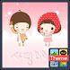 노랑박스 단바리 겨울 카카오톡 테마 by iConnect