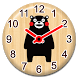WOODEN CLOCKS WIDGET KUMAMON by peso.apps.pub.arts