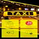 Такси Демо by Apps Globus