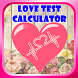 Love Test Calculator prank by anasdevapps