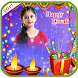 Diwali Photo Frames 2017 by Apps2top