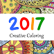Creative Coloring Book 2017 by Goog Co