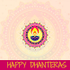 Happy Dhanteras Wishe Greeting Walpapper Sms Image