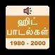 தமிழ் ஹிட் பாடல்கள் (1980-2000) Tamil Hit Songs by OneCoders