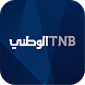 TNB Mobile by Ubanquity Systems, LTD