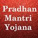 Pradhan Mantri Yojana - Narendra Modi Schemes App