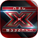 X Factor Live by Nextep
