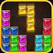 Jewel Block Puzzle - 1010 Jungle Brick Puzzle by sandy games