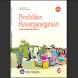 Pend. Kewarganegaraan (6 SD) by Clonclepedia