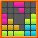 Block Puzzle by BangW