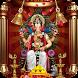 Ganesha ScreenLock 3DAnimation by Photo To HD Video Convertor
