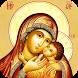 Виджет Православные Иконы by Igol corp