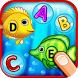 ABC Spell - Fun Way To Learn by RV AppStudios