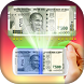 Fake Money Detector Simulator by Enjoy App9 Inc