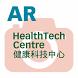 HealthTech@IVE