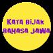 Kata Bijak Bahasa Jawa by Aj Application