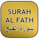 Surah Fath by AppsVolt