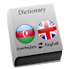 Azerbaijani - English by eflasoft