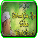 Sholawat GUS-AZMI | Aku Rindu Ibu & Ayah by Ibu Developer