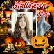 Halloween frames by nano inc