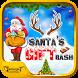 Santa's Gift Bash