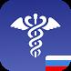 MAG Medical Abbreviations RU by IPIX s.c.