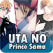 Uta no wallepaper prince