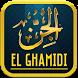 Surah Al Jinn - Al Ghamidi by Santri Labs