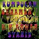Kumpulan Ceramah dan Tausiyah K.H. Anwar Syahid by the_stars