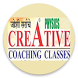 Creative Coaching Classes by Kapil and Kalpak Bhosale