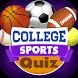 College Sports Fun Trivia Quiz by Quiz Corner