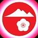 金沢 山歩季 by JP-BeNAS Corporation