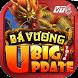 Bá Vương 2016 - Xưng Bá Võ Lâm by Thế Giới Game Mobile Miền Nam