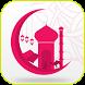 Muslim Prayer Times 2107 by Ramadan 2017