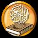 قران كريم محمد ابراهيم السيد by mca14