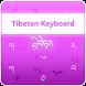 Tibetan Keyboard by KB Infotech