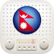Radios Nepal AM FM Free by Radios Gratis Internet, Radio FM Online news music
