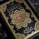 ইসলাম ধর্ম পরিচিতি by Appfino