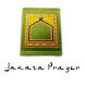 Learn funeral/janaza prayer by dawath apps
