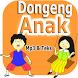 Kumpulan Dongeng Anak Terbaik by IMK-DEV